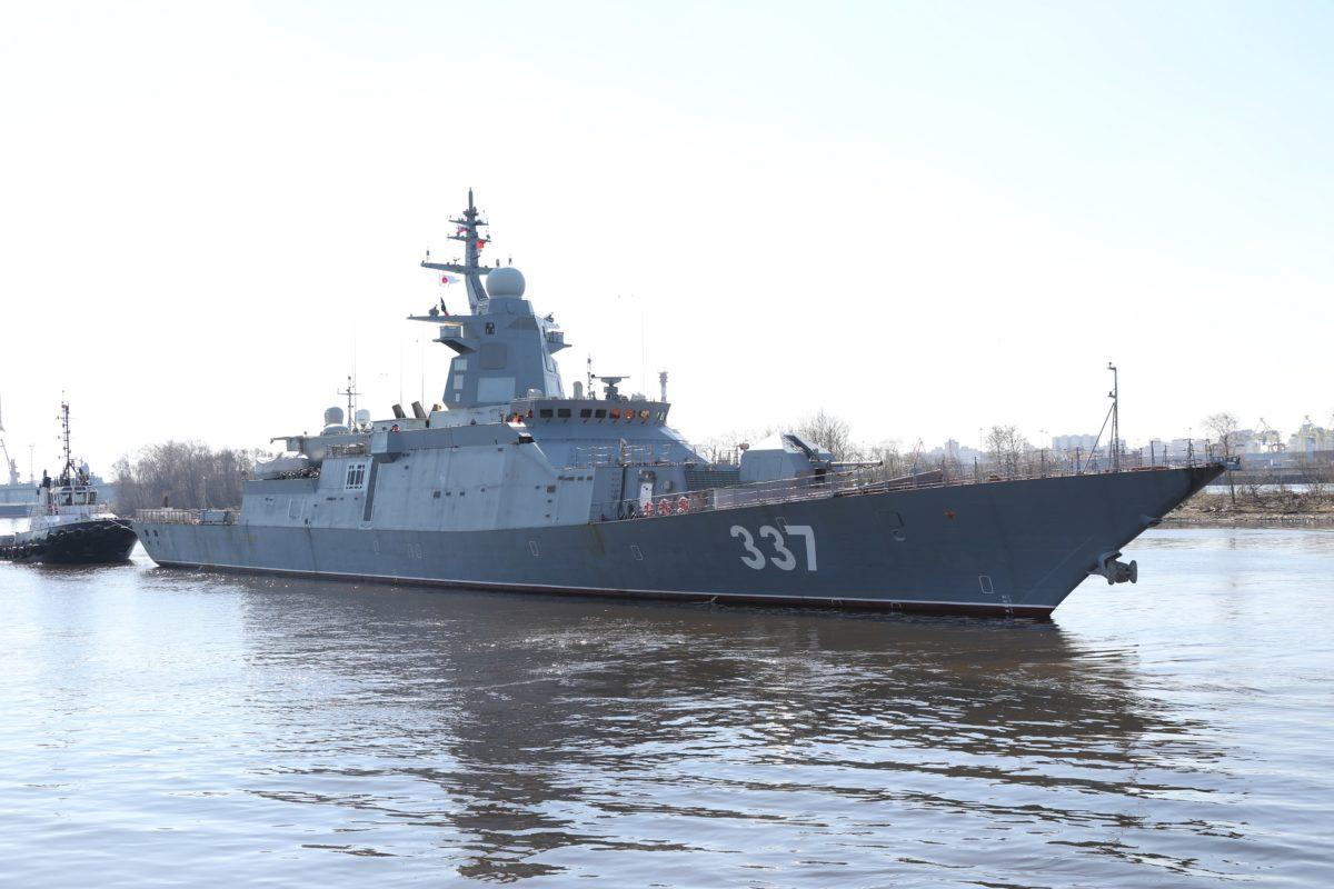 Адмирала Касатонова и Гремящего проводили в море на испытания
